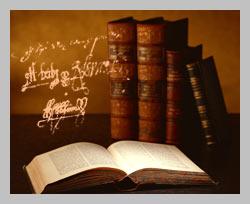 День слов янської писемності і