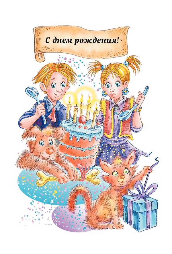 Стишки для дня рождения с 6 лет