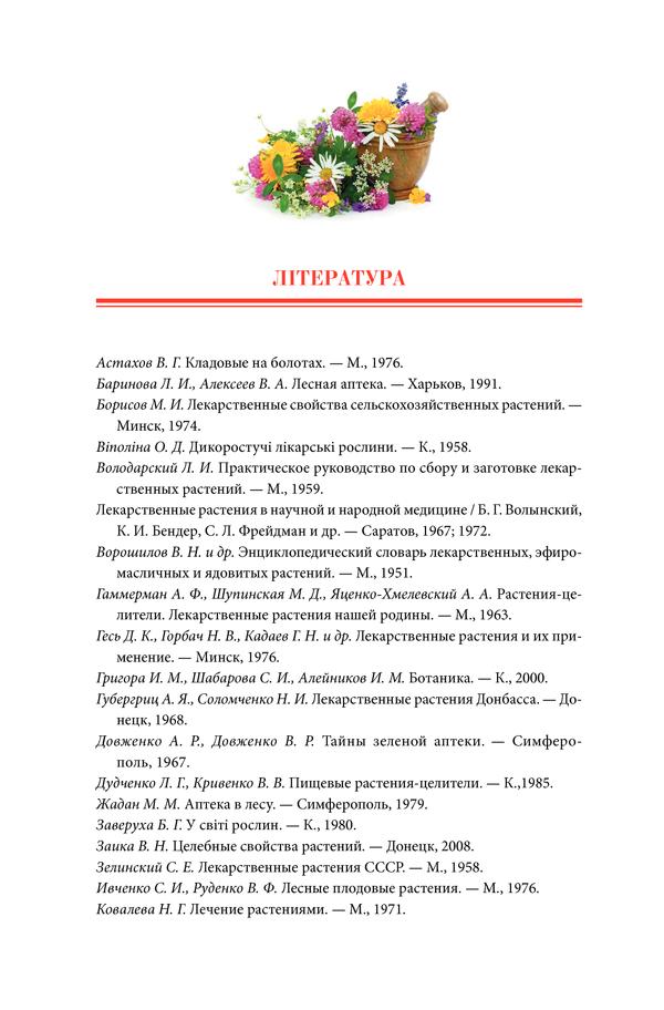 Справочник Химика Том 1