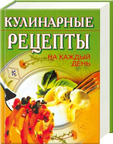 Клуб поваров - кулинарные рецепты на каждый день | VK
