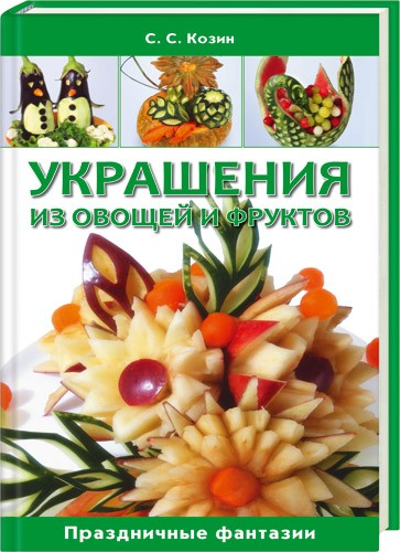 Kulina.ru — кулинария, кулинарные рецепты блюд с фото