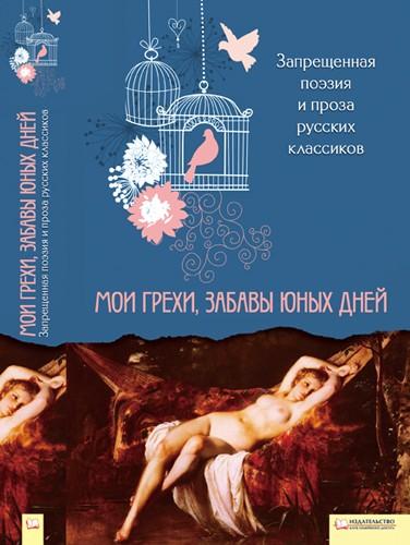 podborki-porno-foto-pozhilih-zhenshin