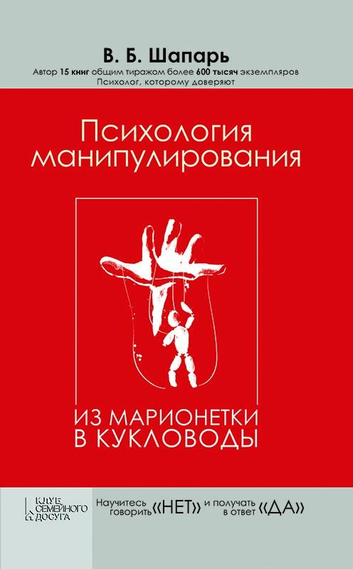 Самая полная иллюстрированная Энциклопедия секса в