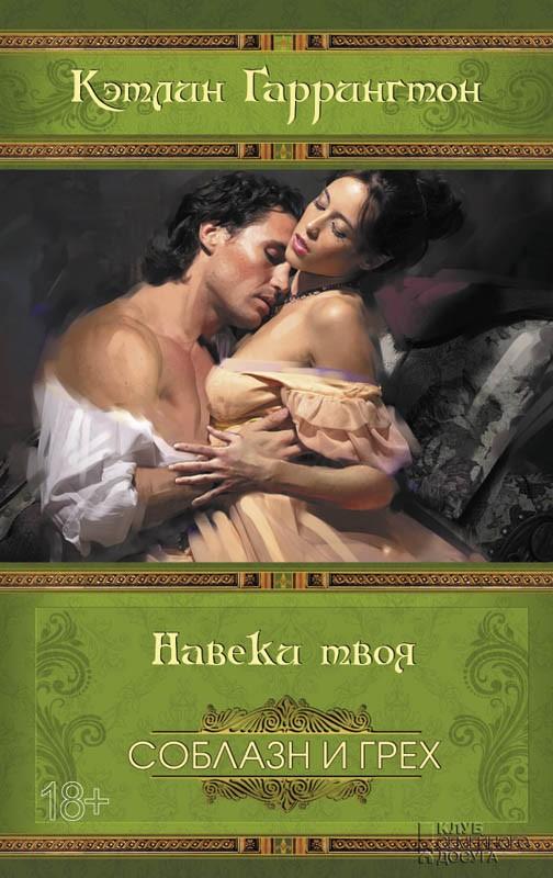 alekseya-kniga-seksualnih