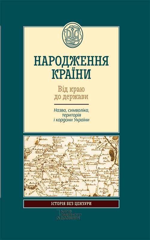 ebook Environmental Change in Siberia: Earth