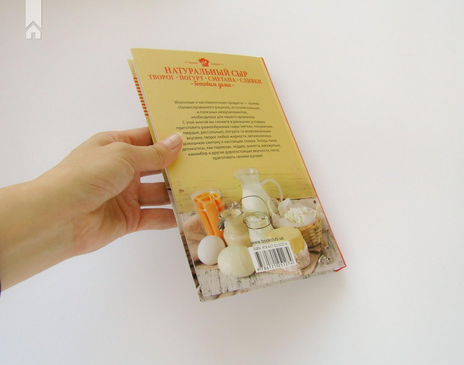 Скачать книгу в формате
