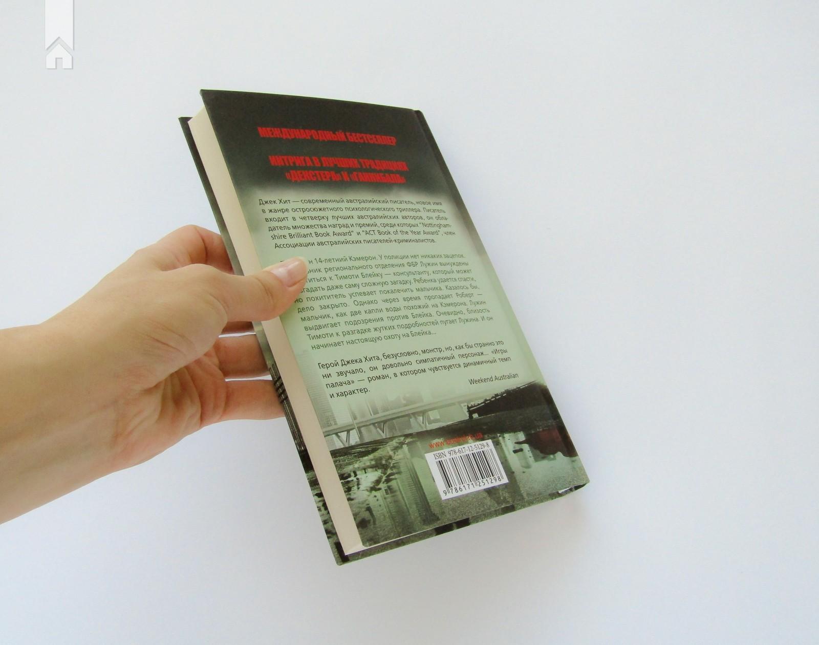 КулЛиб - Скачать 2 - Читать онлайн - Отзывы
