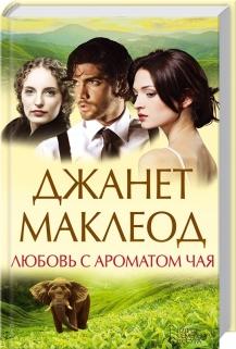 http://www.bookclub.ua/images/db/goods/k/26230_39198_k.jpg