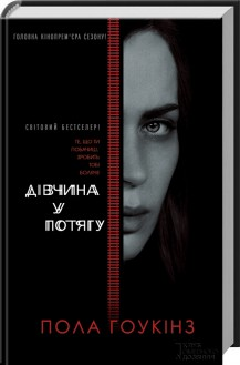 https://bookclub.ua/images/db/goods/k/39309_59752_k.jpg