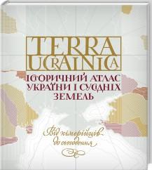 https://www.bookclub.ua/images/db/goods/k/46012_70628_k.jpg