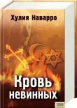 http://www.bookclub.ua/images/db/goods/m/8472_9569_m.jpg