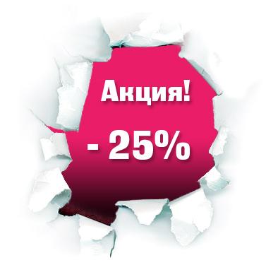 https://www.bookclub.ua/images/db/news/akciya2.jpg