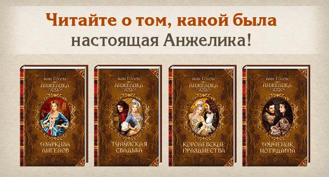 Читать книги про князя тьмы