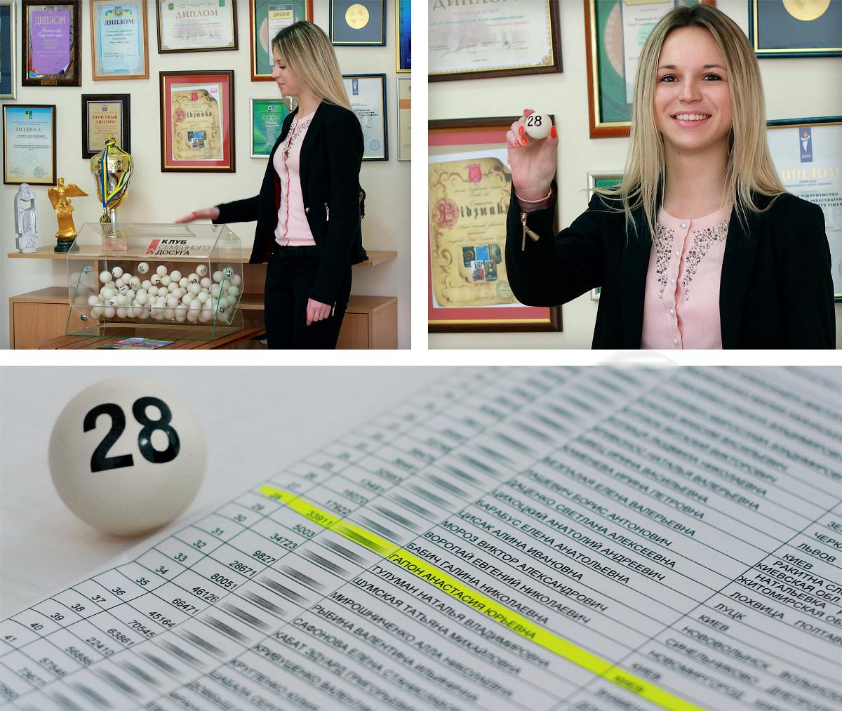 журнал 100 советов за 2012г.