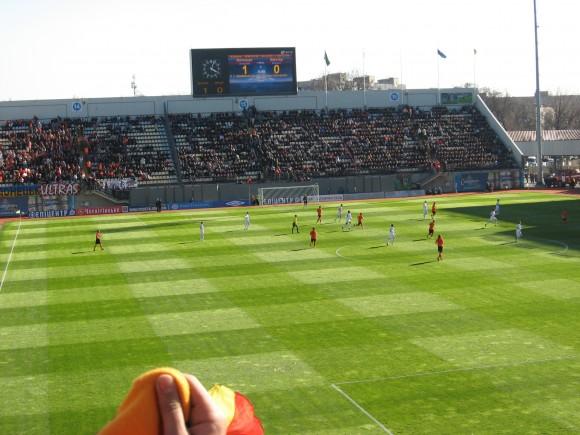 Описание: Стадион Славутич-Арена в городе Запорожье...перед началом игры.